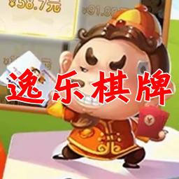 逸乐棋牌(红包赚钱)1.0 安卓版