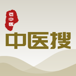 中医搜最新版appv1.0安卓版