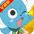 妖尾2魔导少年无限钻石版v1.0.0安卓版