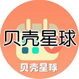 ��ば乔�(��T�B成)1.8 安卓版