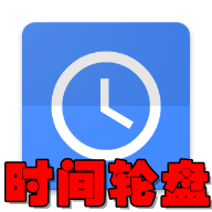 �r�g��P吾�燮平獍�1.7安卓版