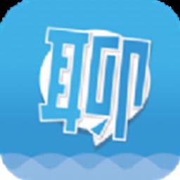 聊天达人(撩妹技巧)appv1.4安卓版