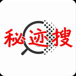 秘�E搜手�C版app1.0 安卓版