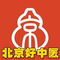 北京好中医app(中医医疗服务)1.7.51安卓版