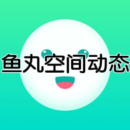 车马驿(微公交)2.0 安卓版