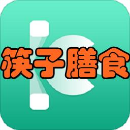 筷子膳食(健康饮食)手机版V1.0 安卓版
