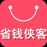 省�X�b客�物appv2.1.4手�C版