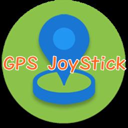 GPS JoyStick(一起�碜窖�刷步��)破解版2.9 安卓防封版