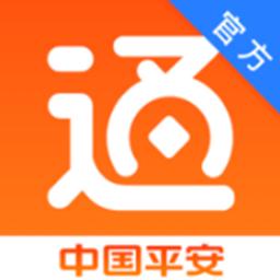 平安一账通官网appv5.6.4安卓版
