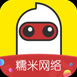 糯米网络appv1.1.01安卓版