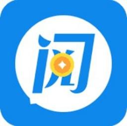 闪阅(一元提现)app