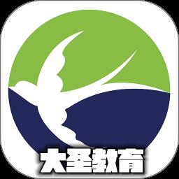 大圣教育app(教师备考)v1.7.1安卓版