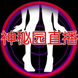 神秘�@直播vip破解1.0 安卓版