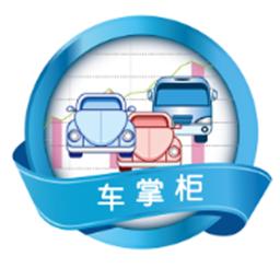 �掌柜(��管家)appv4.0.4安卓版