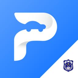 平安泊车(智慧出行)appv2.0.1安卓版