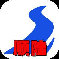 顺丰顺陆货运服务app6.5.0安卓版