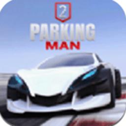 停车人2(Parking Man)v1.0安卓版