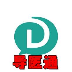 �пt通�t生版(移�俞t��服��)5.2.0手�C版