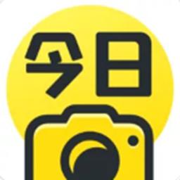 今日水印相机专业版appvV3.1.8.486安卓版