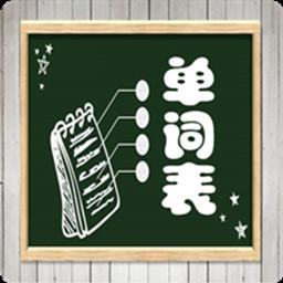 小�W生�卧~表appv1.0.10安卓版