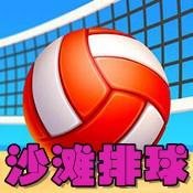 VBall沙滩排球(沙排手游)1.01安卓版