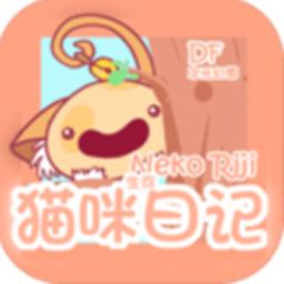 猫咪生存日记汉化版v1.0安卓版