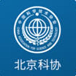 北京科协(科技信息分享)appv1..0安卓版
