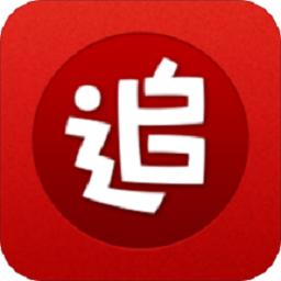 追书神器旧版本可换源app4.39 安卓免费版