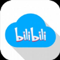 b站番剧下载器appv0.3.4最新版