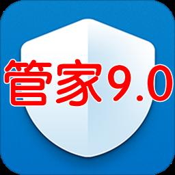 华为手机管家9.0最新版9.0.1 安卓版