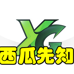 西瓜先知(��先�h)1.0 安卓版
