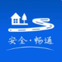 农交安最新官网版appv1.2安卓版