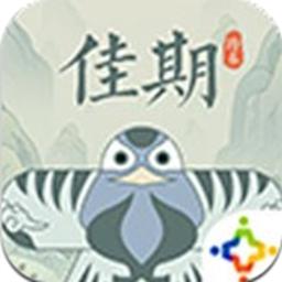 �v�佳期踏春(宣��鹘y文化)v20.3.402安卓版