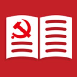 中小学网络党校官方版appv2.0安卓版