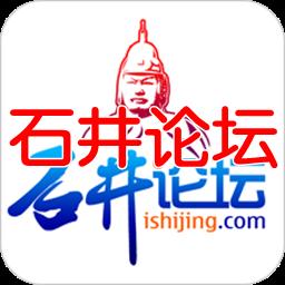 石井论坛(本地圈子)1.3.6 安卓版