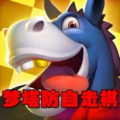 梦塔防自走棋手游3.5安卓版