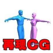 再�FCG(日本魔性APP�原名�雒�)1.0安卓版