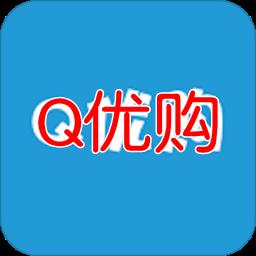 Q优购(生鲜商城)1.0 安卓版
