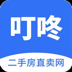 叮咚二手房直卖网appv1.4.3安卓版