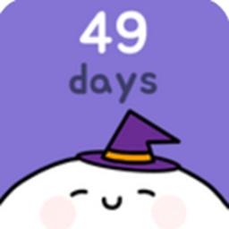 我的49天与细胞(细胞养成)v1.0.5安卓版