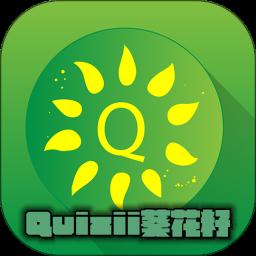 Quizii葵花籽appv4.2.2最新安卓版