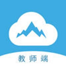 云五岳网上评卷系统appv1.0最新版