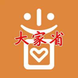 大家省(美食优惠券)1.0 安卓版