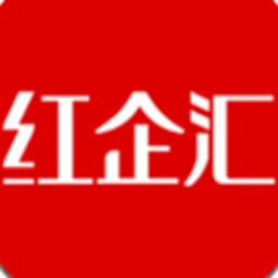 红企汇(线上购物商城)appv1.2安卓版