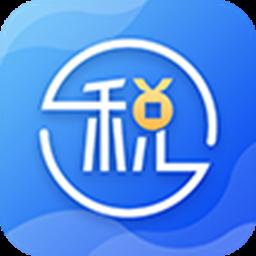 51财税通appv1.1.0最新版
