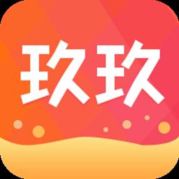 玖玖拍(团购竞拍)appv1.1.0最新版