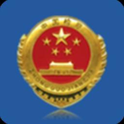 贵州省检协同appv2.0.6安卓版