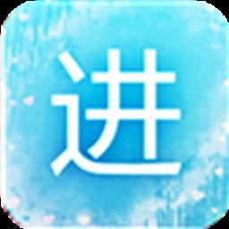 进击的三班(校园社交)appv4.0.8安卓版
