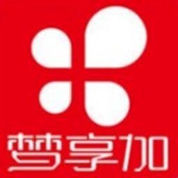 梦享加(省钱购物)appv1.0.0安卓版