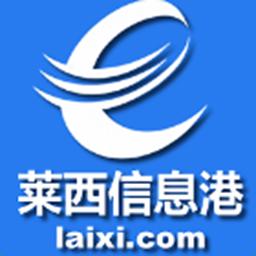 莱西信息港(生活资讯)appv3.0安卓版